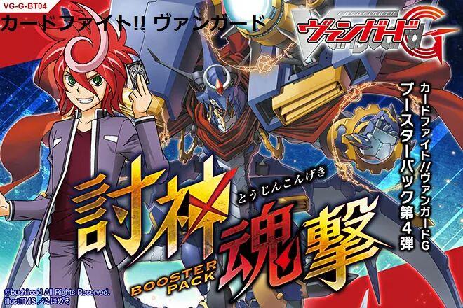 Vanguard G Next Ren Suzugamori cosplay costume black CS Cardfight!