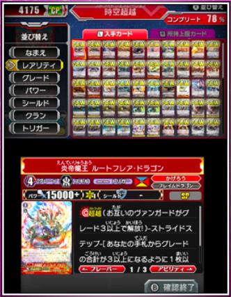 Screenshot 2015-12-04 08.02.10