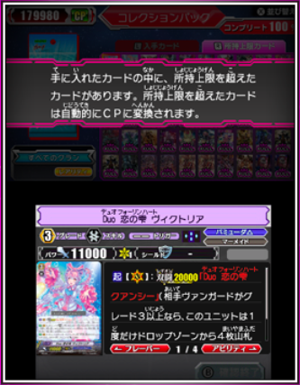 Screenshot 2015-12-04 08.05.54