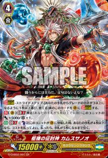 g-chb02-001-gr_sample