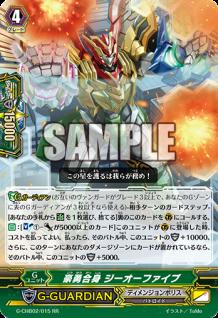 g-chb02-015-rr_sample