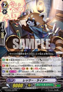 g-chb02-020-rr_sample