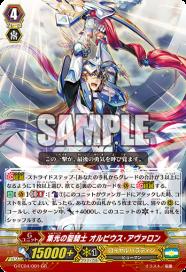 G-FC04-001-GR_(Sample)