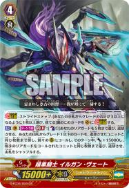 G-FC04-004-GR_(Sample)