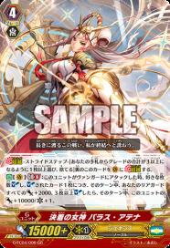 G-FC04-006-GR_(Sample)