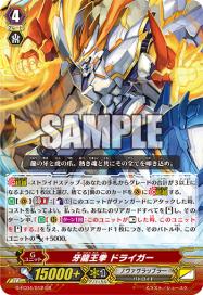 G-FC04-012-GR_(Sample)