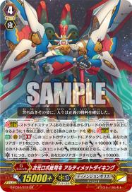G-FC04-013-GR_(Sample)