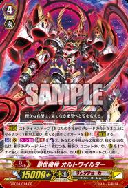 G-FC04-014-GR_(Sample)