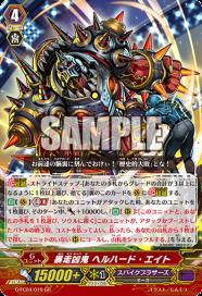 G-FC04-015-GR_(Sample)