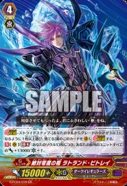 G-FC04-016-GR_(Sample)