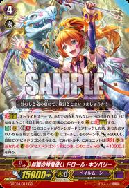 G-FC04-017-GR_(Sample)