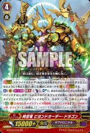 G-FC04-018-GR_(Sample)