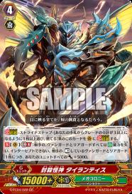 G-FC04-022-GR_(Sample)
