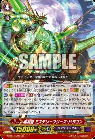 G-BT11-002-GR_(Sample)