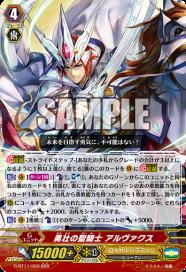 G-BT11-003-RRR_(Sample)