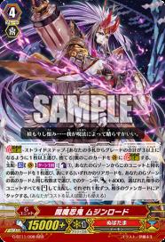 G-BT11-008-RRR_(Sample)