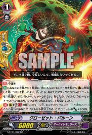 G-BT11-022-RR_(Sample)