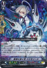 G-CB06-Re03