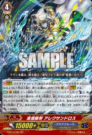 G-BT13-004-GR_(Sample)