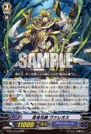 G-BT13-013-RRR_(Sample)
