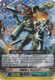 G-EB02-Re01.png