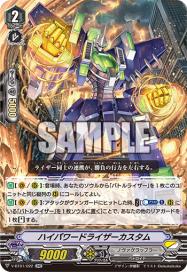 V-BT01-022-RR_(Sample)